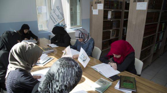 Educating Syria's Future Leaders: Zahra University Student Experience