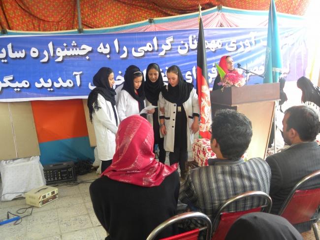 أحلامك تمثل مستقبل أفغانستان: تعزيز التعليم فى مدرسة الشيخ ياسين الخاصة بالفتيات