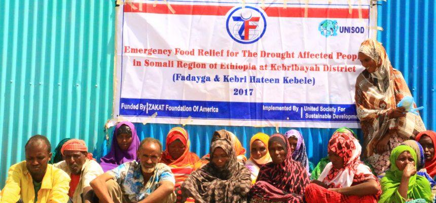 الزكاة تقدم الإغاثة الطارئة للقرن الأفريقي