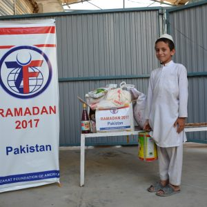 Ramadan 2017: Pakistan