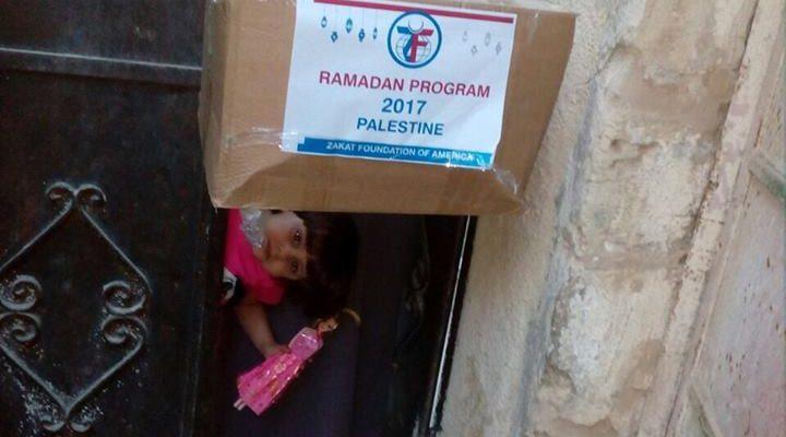 رمضان2017:فلسطين
