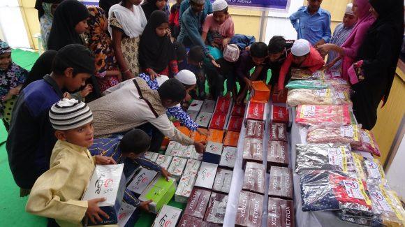 Ramadan 2017: Eid Gifts