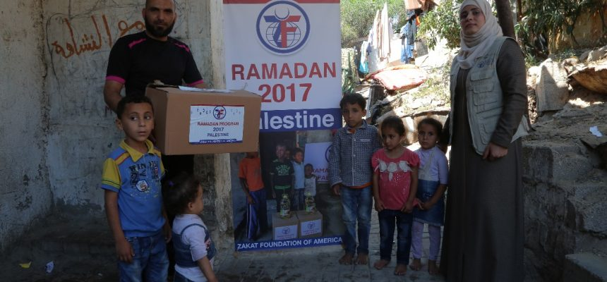 Ramadan 2017 Distribution in Gaza