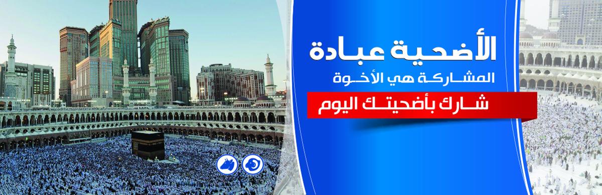 ZF Deffrent Actevtes Arabic 2