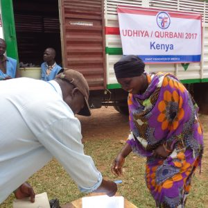 Udhiya/Qurbani: Kenya