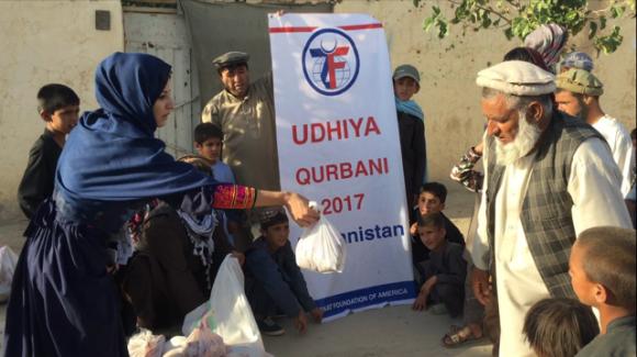 Udhiya/Qurbani: Afghanistan