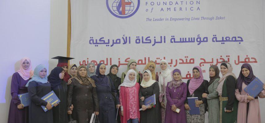 VTC Graduation: Empowerment Through Education