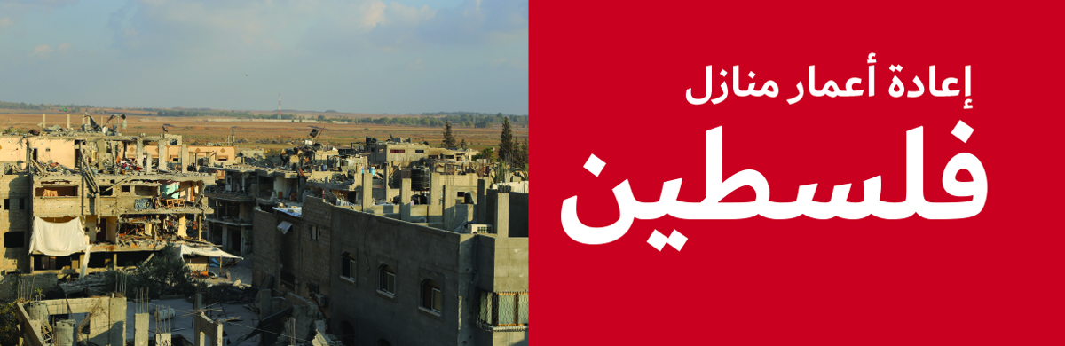 GAZA Ar Aug-5
