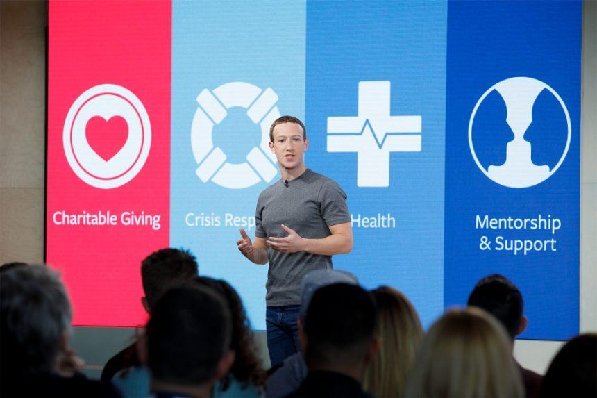 الفيس بوك تدعو مؤسسة الزكاة إلى المنتدى الاجتماعي للصالح العام