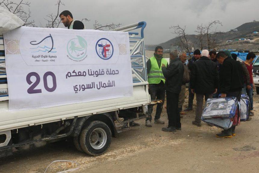 الزكاة توزع البطانيات على العائلات السورية النازحة داخلياً