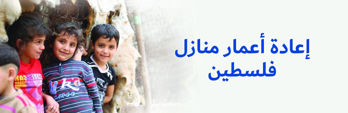 Dec GAZA-Feb Ar