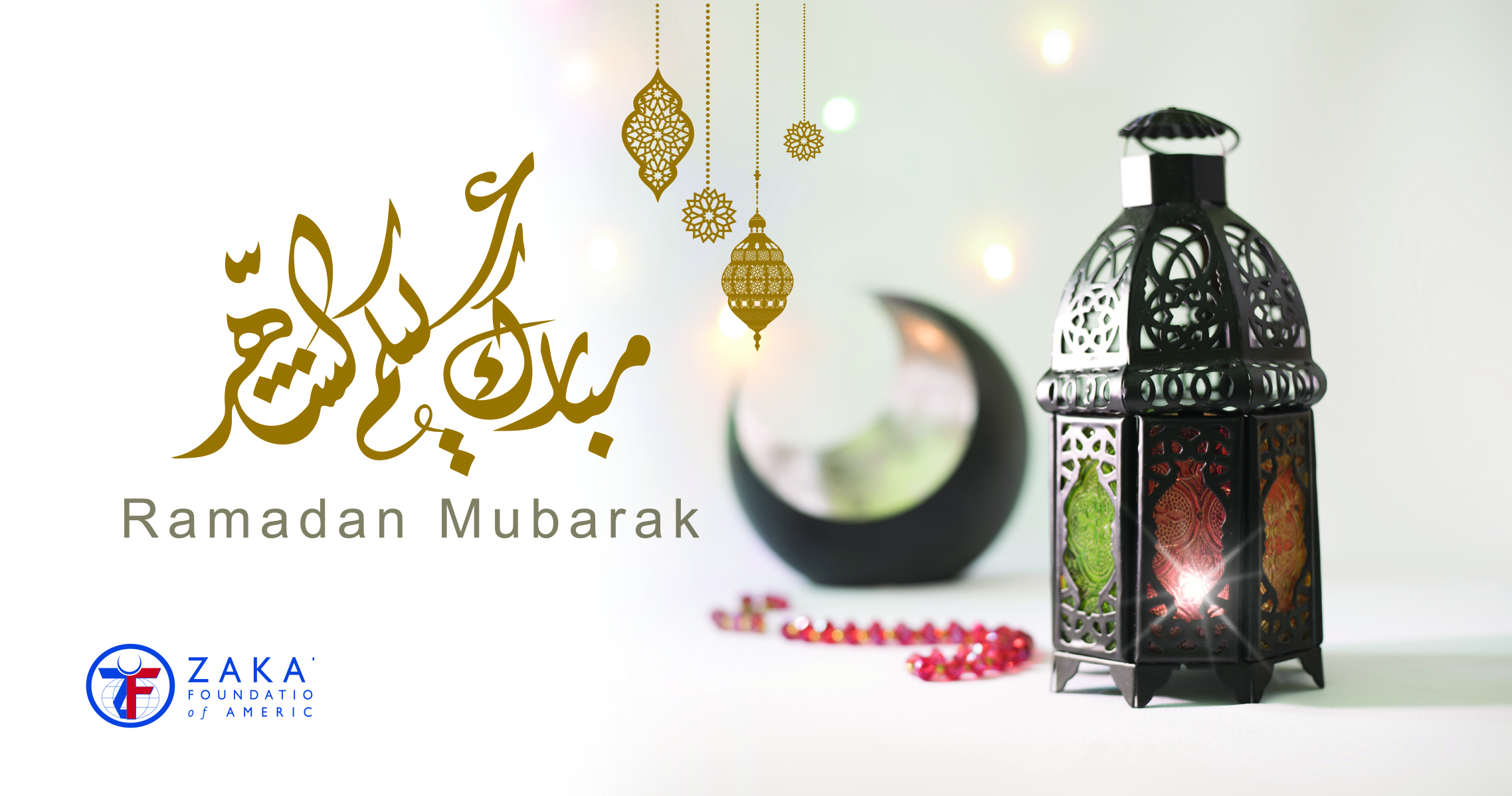 Making Up for Missed Ramadan Fasts - Zakat Foundation of America