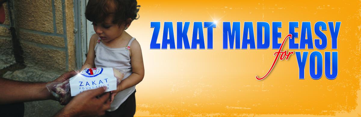 Zakat Web page 1
