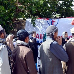 Afghanistan: Ramadan 2018
