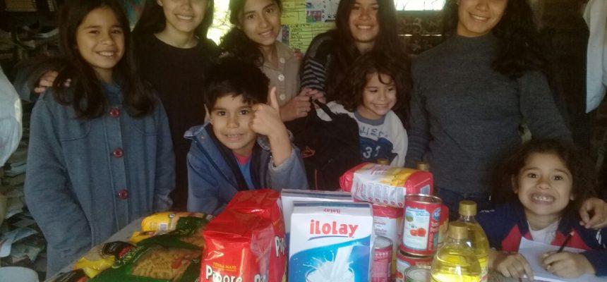 الأرجنتين: رمضان 2018