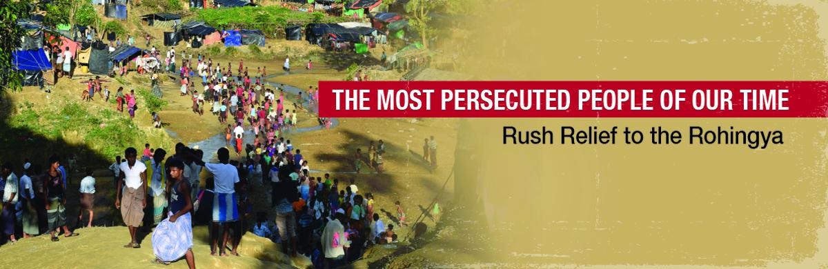 Rohingya banner