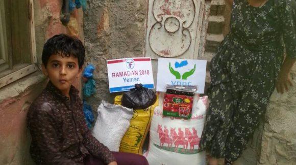 Yemen: Ramadan 2018