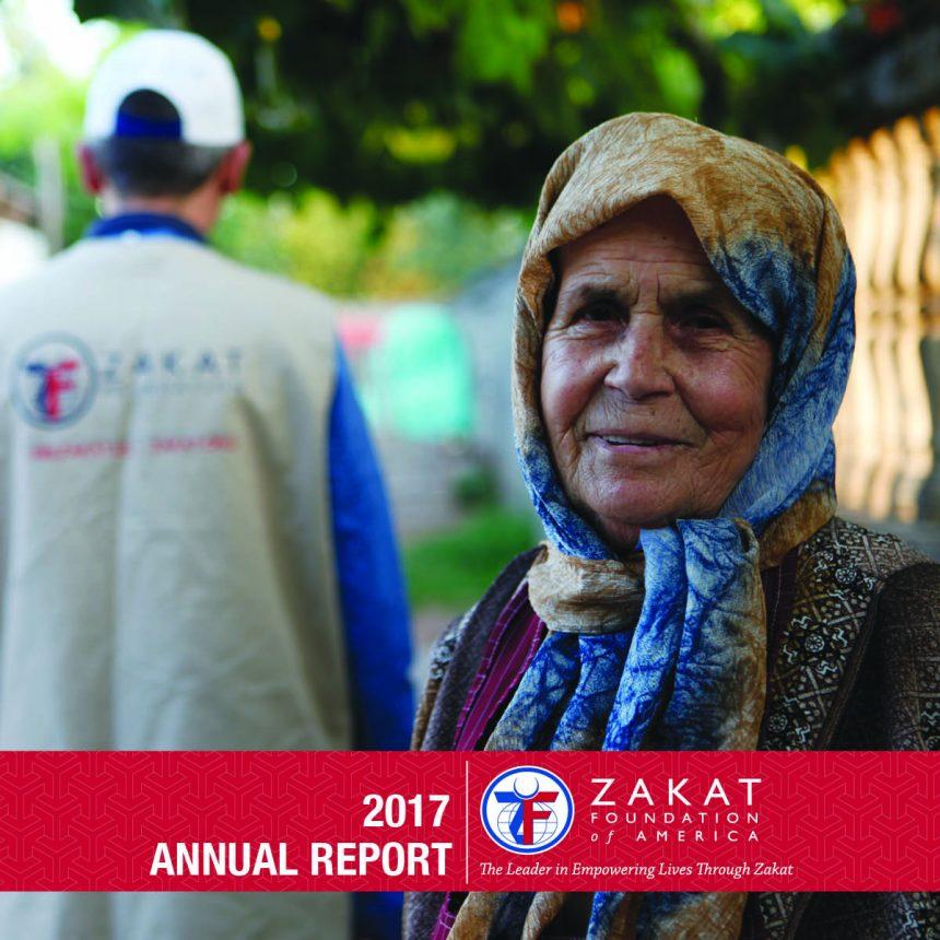 مؤسسة الزكاة تصدر تقريرها السنوي لعام  2017