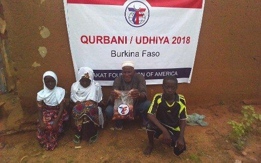بوركينا فاسو: الأضحية / قرباني 2018
