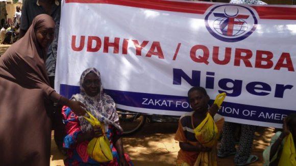 النيجر: الأضحية / قرباني 2018