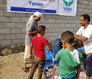 Yemen: Udhiya/Qurbani 2018