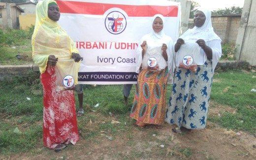 ساحل العاج: الأضحية / قرباني 2018