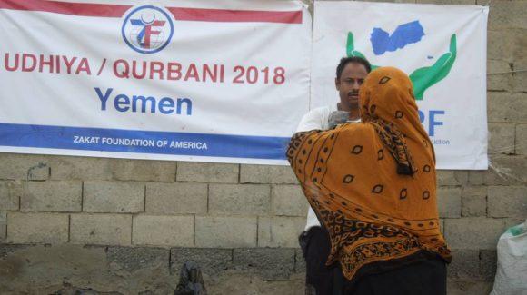 اليمن: الأضحية / قرباني 2018