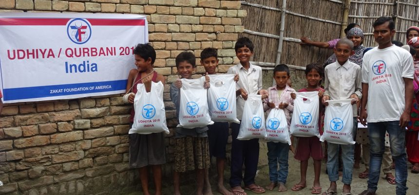 India: Udhiya/Qurbani 2018