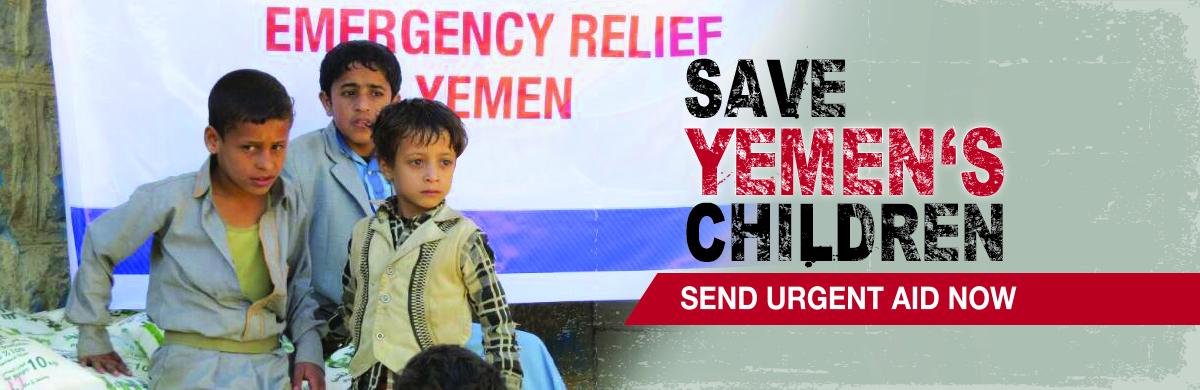 Save Yemen Children 2018 2