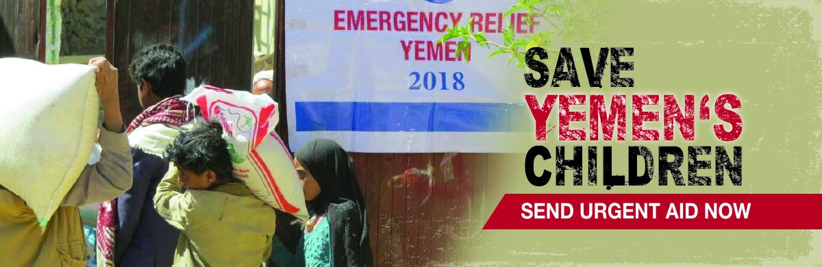 Save Yemen Children 2018 3