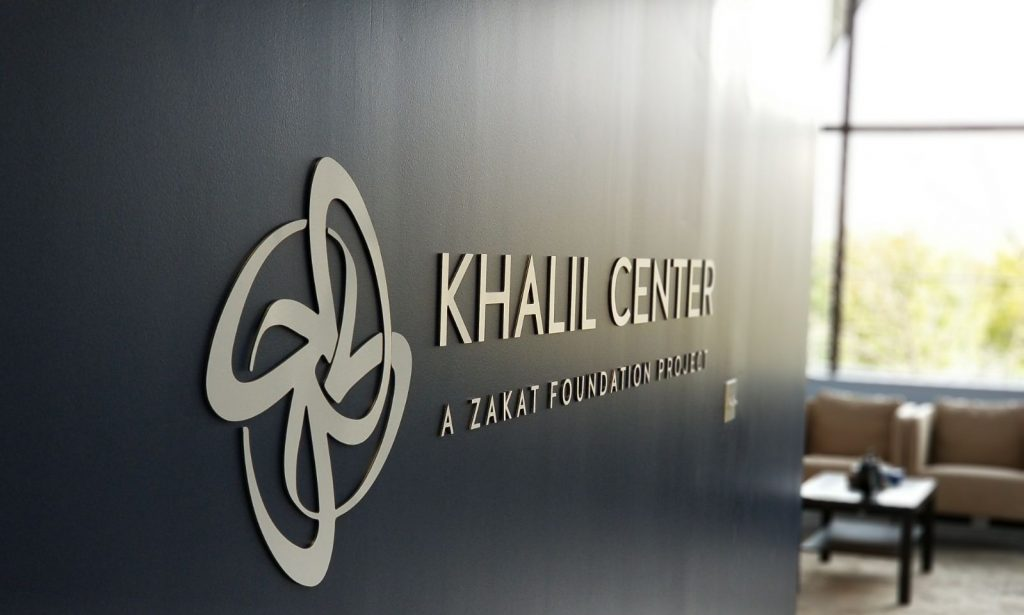 Khalil Center, A Zakat Foundation Project