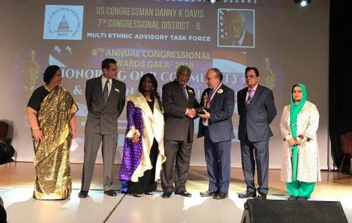 الزكاة مشاركة في حفل جائزة الكونجرس