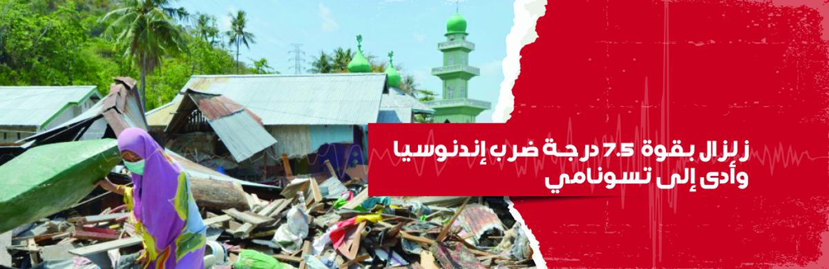 Zakat Web page new
