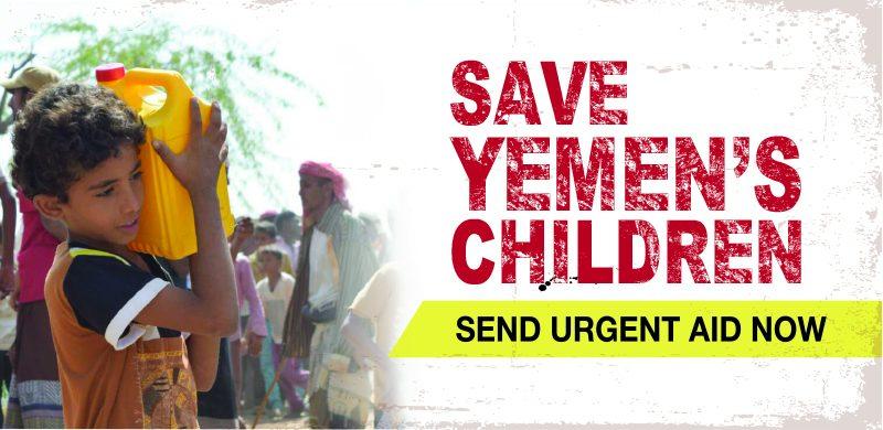 Save Yemen Children
