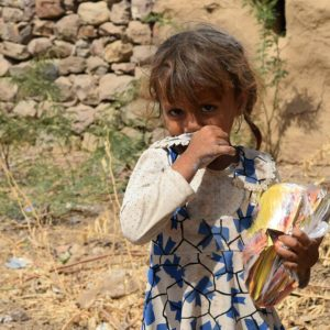 YEMEN: The World's Largest Humanitarian Crisis Today