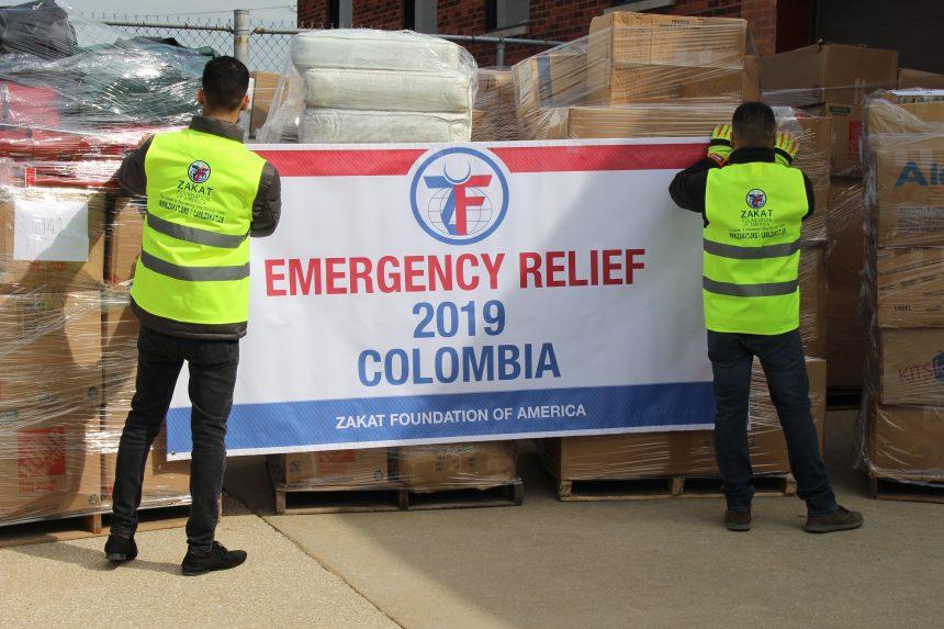 المساعدات الإنسانية في طريقها إلى أمريكا اللاتينية