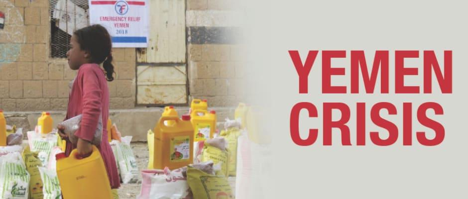 yemen-slider-mobile