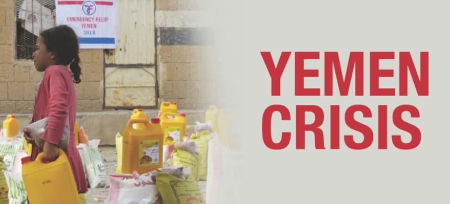 yemen-slider-mobile-v2
