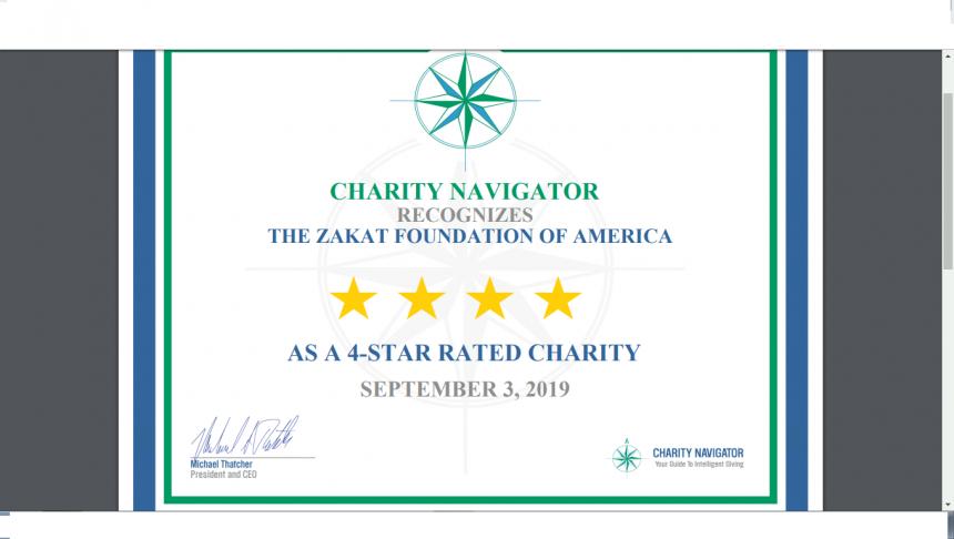للسنة الرابعة على التوالي الزكاة تُحرِز تصنيف النجمة الرابعة من(Charity Navigator)