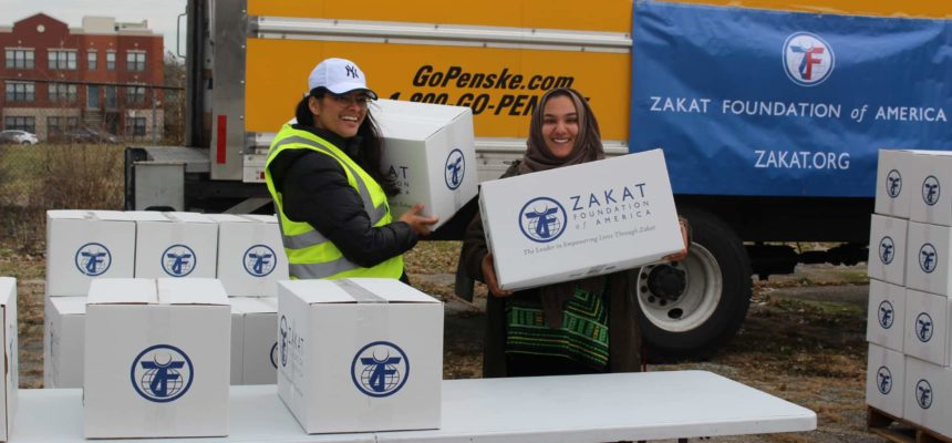 What Is the Difference Between Zakat and Sadaqah?