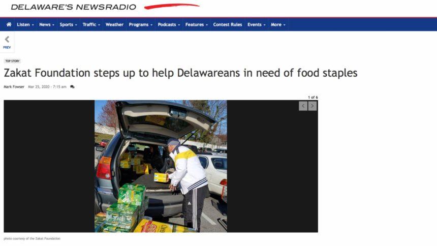 مؤسسة الزكاة تتقدم لمساعدة أهالي ديلاوير المحتاجين إلى المواد الغذائية الأساسية