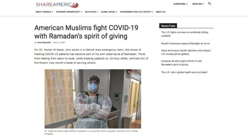 يحارب المسلمون الأمريكيون كوفيد-19 بروح العطاء في رمضان