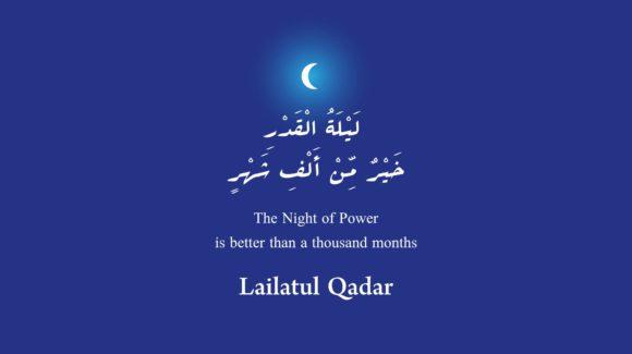 The Night of Empowering Decree