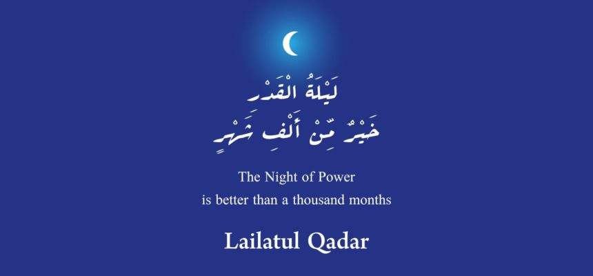 The Night of Empowering Decree
