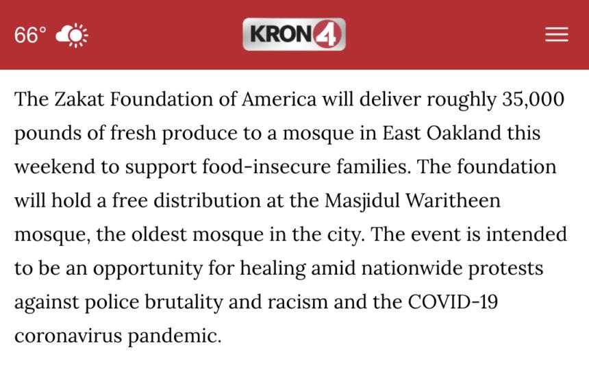 مؤسسة الزكاة تقدم 35000 باوند من المنتجات الطازجة إلى مسجد في شرق أوكلاند