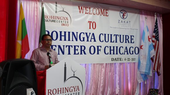 Rohingya Culture Center Celebrates One-Year Anniversary