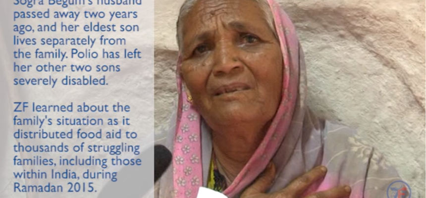 The Story of Sogra Begum's Family