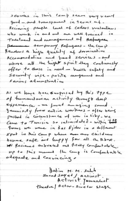 Hatim M. M. Salih: Letter from a Refugee