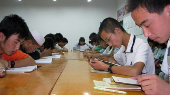 A Report from the Fu-Xing School in China