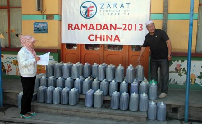 شهر رمضان المبارك لعام 2013